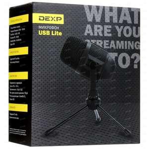 Микрофон Dexp USB Lite