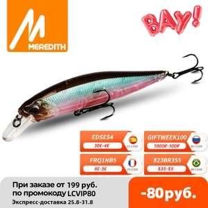 MRERDITH рыболовная приманка-гольян