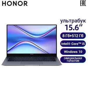Ноутбук HONOR MagicBook X15 i5 8+512 Серый на Tmall