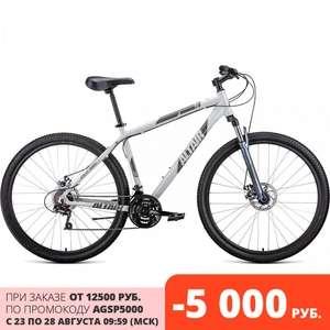 "Велосипед ALTAIR AL 29 D (29"" 21 ск. рост 19"") 2020-2021 на Tmall"