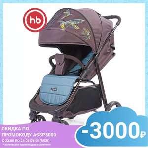 "Коляска прогулочная Happy Baby ""ULTIMA V2 X4"""