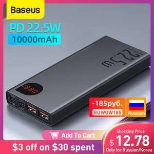 Внешний аккумулятор Baseus 10000 мАч с быстрой зарядкой 20 Вт