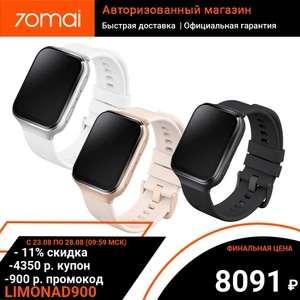 "Смарт-часы 70mai Saphir Watch WT1004 (1.78"", AMOLED, GPS, BT 5.0, WR50, до 10 дней)"
