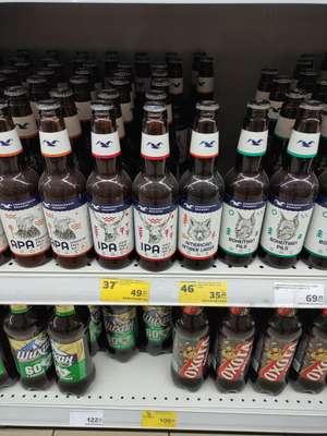 [Уфа] Пиво American Amber Lager от Горьковской в бутылке 0,44 л.