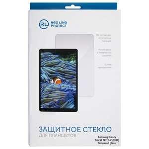 Защитное стекло Red Line для Samsung Galaxy Tab S7 FE / S7+ (и на другие модели в описании)