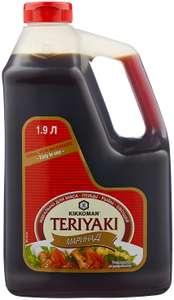 Маринад Kikkoman Teriyaki, 1.9 л