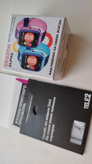 Детские умные часы Geozon Alpha Pink + тариф TELE2 на год