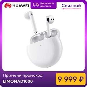 TWS наушники Huawei freebuds 4