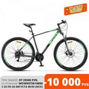 Велосипед Stels Navigator 920 MD 29' (Forwardы в описании)