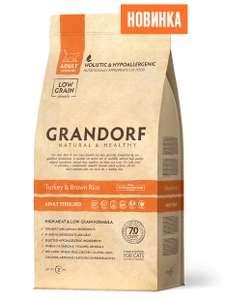 Grandorf корм для стерилизованных кошек всех пород, индейка с бурым рисом, 2 кг