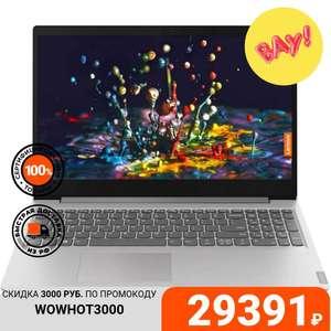 "Ноутбук Lenovo S145 (15.6"", TN, Intel Core i3-1005G1 / 8Gb / 1TB HDD+128Gb SSD / DOS)"