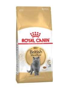 Royal Canin корм для взрослой кошки породы Британская короткошерстная 10 кг