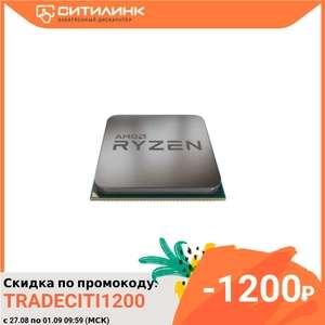 Процессор AMD Ryzen 5 3600, SocketAM4, OEM, (100-000000031)