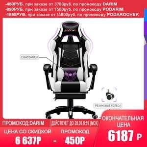 Компьютерное кресло DOMTWO LOL