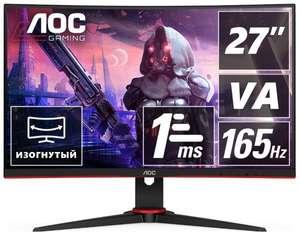 """Монитор AOC C27G2AE Black/Red (C27G2AE/BK) 27"""", Full HD, VA, 165 Гц"""