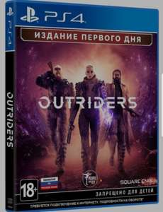 [PS4] Outriders. Day One Edition
