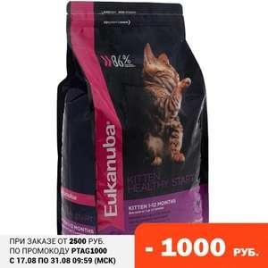 Сухой корм Eukanuba для котят, 5кг.