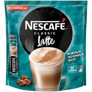 Растворимый кофе Nescafe Classic Latte, в стиках, 20 шт., 360 г, 4 пачки (186₽ за пачку)