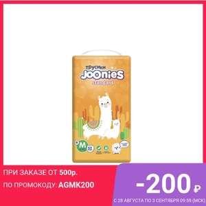 Трусики-подгузники Joonies Standard, размер М (6-11кг) 52шт