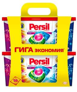 Persil капсулы Power Caps Color 4 in 1, контейнер, 2 уп., 28 шт. - 112 штук