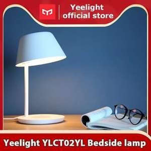 Светодиодная прикроватная лампа с функцией беспроводной зарядки Xiaomi Yeelight YLCT03YL