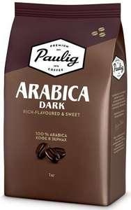 Paulig Кофе в зернах натуральный жареный Arabica Dark 1кг