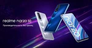 Смартфон Realme narzo 30 6+128 ГБ NFC на Tmall