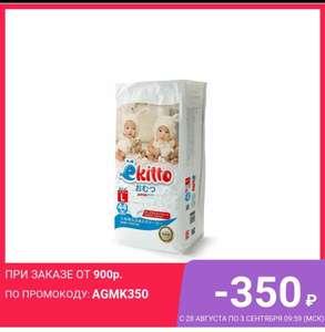Трусики - подгузники Ekitto L (9-14 кг), 44шт на Tmall