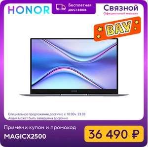 """Ноутбук Honor MagicBook X14 14 """", i3, RAM 8Гб, SSD 256 Гб, 53011TVN-001, Intel UHD на Tmall"""