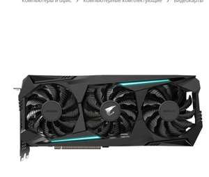 Видеокарта Gigabyte Gaming AMD Radeon RX 6800XT