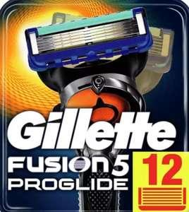 Сменные Кассеты Gillette Fusion5 ProGlide 12 шт.