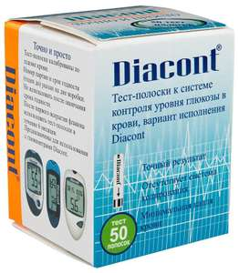 Тест полоски для глюкометра Диаконт по акции 3=2.