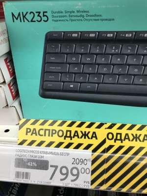 [Екатеринбург] Клавиатура и мышь Logitech MK235