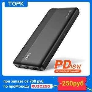 Внешний аккумулятор TOPK I1015P с поддержкой QC 3,0, 10000 мАч