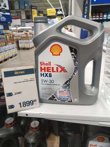 Масло моторное Shell Helix HX8 5W-30