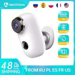 IP-Камера видеонаблюдения HeimVision HMD2