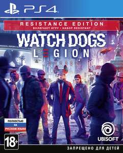 [PS4] Игра Watch Dogs Legion Resistance edition