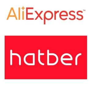 Распродажа Hatber на Aliexpress + промокоды на скидку 399₽ при заказе от 1399₽, 250₽ от 990₽, 150₽ от 650₽, 100₽ от 450₽