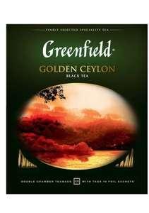 Черный чай в пакетиках Greenfield Golden Ceylon, 100 шт.