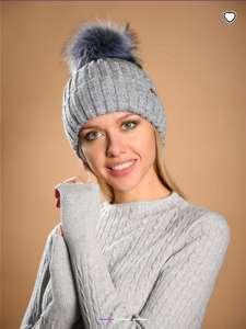 Подростковая шапка с помпоном Pretty Mania