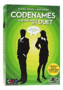 Настольная игра GAGA GAMES GG073 Кодовые имена Дуэт