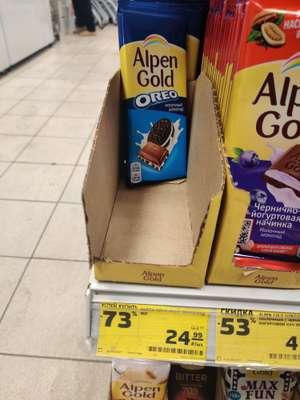 [Екб и возможно др.] Шоколад Alpen Gold Oreo