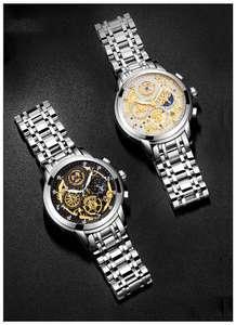 Часы наручные мужские кварцевые WISHDOIT
