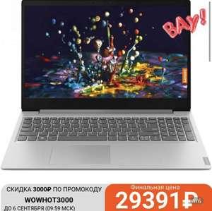 """Ноутбук Lenovo S145 15.6"""" FHD AG 220N/ Intel Core I3-1005G1/ 8Gb/ 1TB HDD+128Gb SSD/ DOS (81W800K2RK)"""