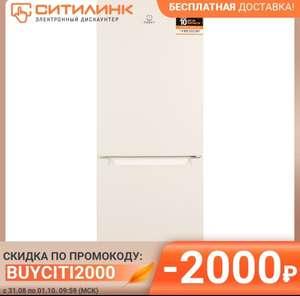 Холодильник INDESIT DS 4160 E, двухкамерный, бежевый