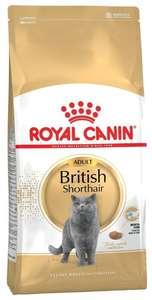 Сухой корм для кошек Royal Canin для британских короткошерстных 10 кг