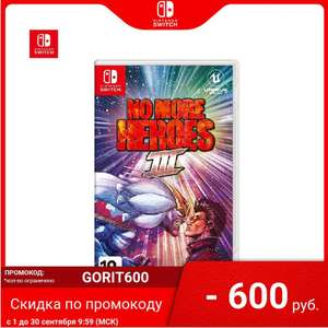 Игра для Nintendo Switch No More Heroes 3
