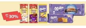 Шоколад и печенье MILKA по акции 3=4