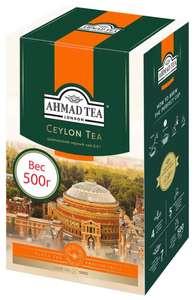 [Ижевск и др.] Ahmad Tea Ceylon Tea Orange Pekoe черный чай, 500 г
