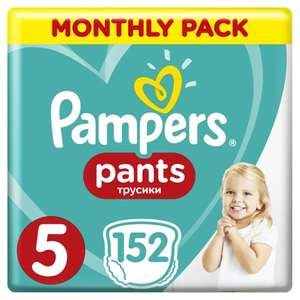 Подгузники-трусики Pampers Pants 12-17 кг, размер 5, 152шт.